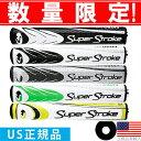 【特価品】 スーパーストローク SUPER STROKE FATSO ファッツォ 5.0 パターグリップ 【US正規品】 ST0022U 【ゴルフ】