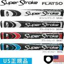 スーパーストローク 2015 SUPER STROKE フラッツォ 1.0/2.0/3.0 パターグリップ (SUPER STROKE FLATSO) 【全3種】【US正規品】 ST003…