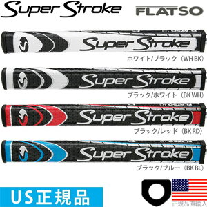 スーパーストローク 2015 SUPER STROKE フラッ...