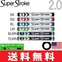 【ゆうメール配送】 スーパーストローク SUPER STROKE 2016 レガシー ミッドスリム 2.0(Legacy MID SLIM 2.0)パターグリッ...