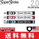 【ゆうメール配送】 スーパーストローク SUPER STROKE 2016 フラッツォ 2.0(FLATSO 2.0)パターグリップ (50gカウンターコア付)...