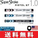 【ゆうメール配送】 スーパーストローク SUPER STROKE 2016 ピストル GT 1.0(PISTOL GT 1.0)パターグリップ (50gカ…