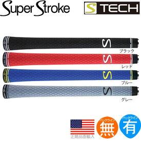 スーパーストローク SUPER STROKE S-Tech ウッド&アイアン用グリップ ST0064 【200円ゆうパケット対応商品】【ゴルフ】