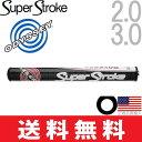 【ゆうメール配送】 スーパーストローク オデッセイ ビッグ T V-ライン ブレード SS仕様 2.0/3.0 (Super Stroke Odys…