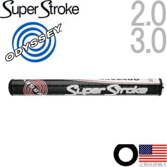 Super stroke Odyssey big T V- line blade SS specifications 2.0/3.0 (Super Stroke Odyssey Big T) putter grip ST0077
