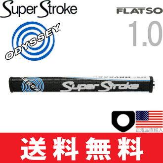 スーパーストロークオデッセイホワイトホットフラッツォ 1.0 (Super Stroke Odyssey White Hot) putter grip ST0083