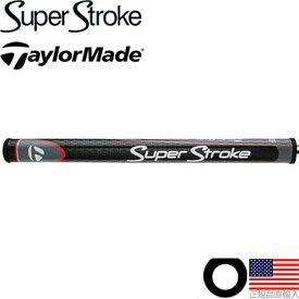 スーパーストローク テーラーメイド XL2.0 (Super Stroke Taylormade) パター グリップ ST0086 【ゴルフ】