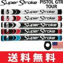 【ゆうメール配送】 スーパーストローク SUPER STROKE 2017 ピストル GTR ツアー(PISTOL GTR TOUR)パターグリップ 【US正規...
