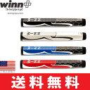 """【ゆうメール配送】 ウィン Winn Pro X 1.60"""" ノンテーパー パターグリップ 【全4色】 WPX60 【ゴルフ】"""