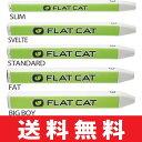 【ゆうメール配送】 フラットキャット FLAT CAT パターグリップ 【全5種】 【US正規品】 FC 【ゴルフ】