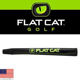 フラットキャット ピストル パターグリップ(FLAT CAT PISTOL PUTTER GRIP) 【US正規品】 FC0006 【ゴルフ】