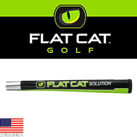 フラットキャット ソリューション ピストル パターグリップ(FLAT CAT SOLUTION PISTOL PUTTER GRIP) 【US正規品】 FC0014 【ゴルフ】