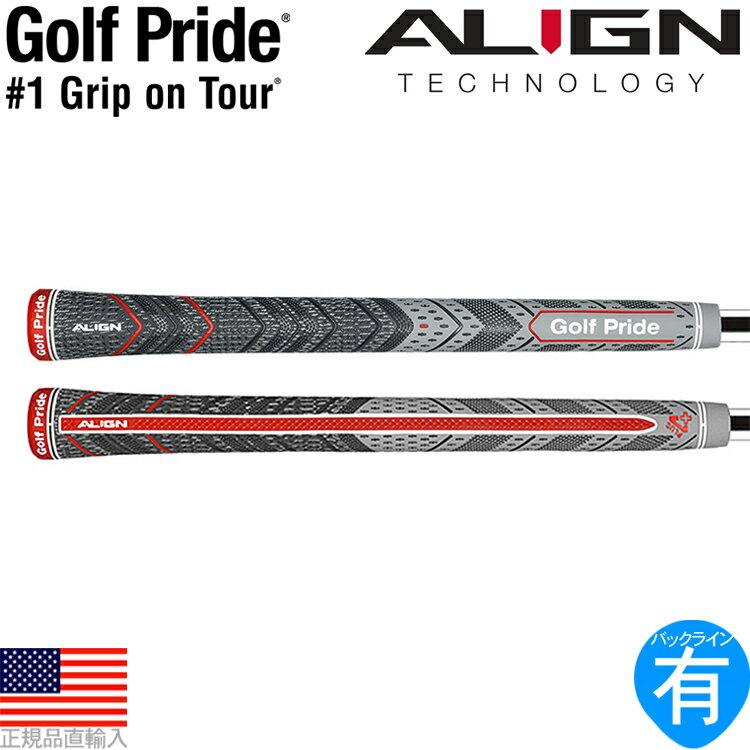 【2017年モデル】 ゴルフプライド マルチコンパウンド プラス4 アライン (Golf Pride MCC PLUS4 ALIGN) ウッド&アイアン用グリップ GP0123 M4XS-GY 【200円ゆうメール対応商品】【ゴルフ】