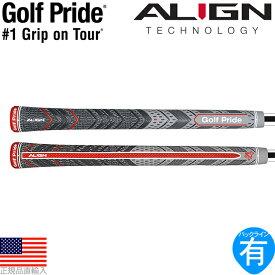 ゴルフプライド マルチコンパウンド プラス4 アライン (Golf Pride MCC PLUS4 ALIGN) ウッド&アイアン用グリップ GP0123 M4XS-GY 【200円ゆうパケット対応商品】【ゴルフ】