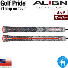 【2017年モデル】 ゴルフプライド マルチコンパウンド プラス4 ミッド アライン (Golf Pride MCC PLUS4 MID ALIGN) ウッド&アイアン用グリップ GP0124 M4XM-GY 【200円ゆうパケット対応商品】【ゴルフ】