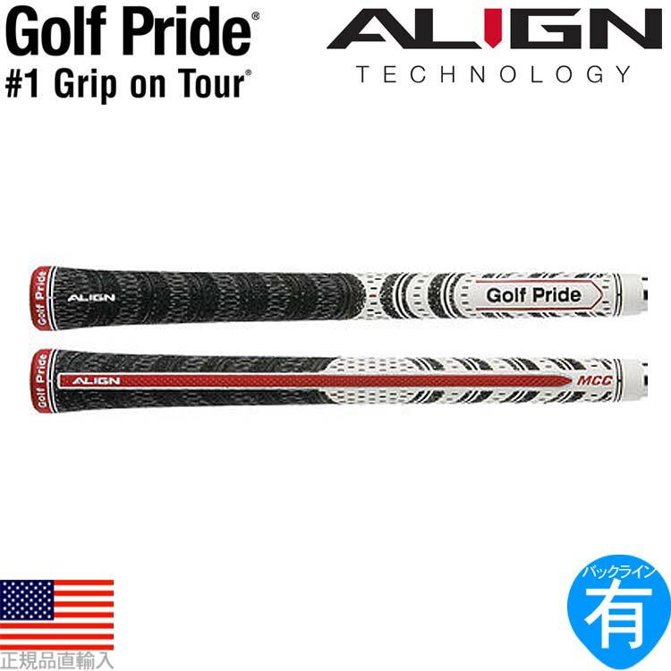 【2017年モデル】 ゴルフプライド マルチコンパウンド アライン (Golf Pride MCC ALIGN) ウッド&アイアン用グリップ GP0125 MCXS-W 【200円ゆうメール対応商品】【ゴルフ】