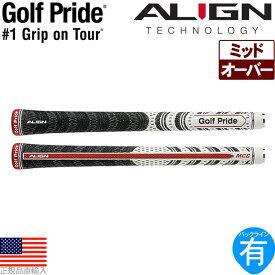 ゴルフプライド マルチコンパウンド ミッド アライン (Golf Pride MCC MID ALIGN) ウッド&アイアン用グリップ GP0126 MCXM-W 【200円ゆうパケット対応商品】【ゴルフ】