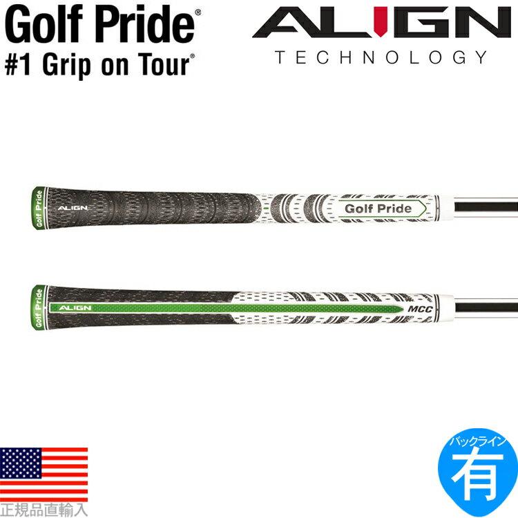 ゴルフプライド MCC クラシック アライン スタンダード ウッド&アイアン用グリップ(Golf Pride MCC Classic ALIGN Standard) GP0138 【200円ゆうパケット対応商品】【ゴルフ】