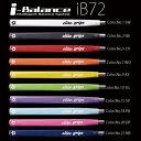 エリート elite アイバランスシリーズ IB72 ミッドサイズ パターグリップ 【200円ゆうパケット対応商品】【ゴルフ】