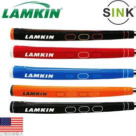 """ラムキン シンク スクエア (Lamkin Sink Squared) 13"""" パターグリップ LK0146 【ゴルフ】"""