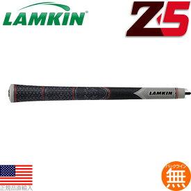 ラムキン Lamkin Z5 ハーフコード スタンダード M58 バックライン無 ウッド&アイアン用グリップ 【2018年モデル】 LK0184 【200円ゆうパケット対応商品】【ゴルフ】
