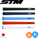エスティーエム STM Mシリーズ M-3 ウッド&アイアン用グリップ (M60 バックライン有・無) M-3 【200円ゆうパケット…