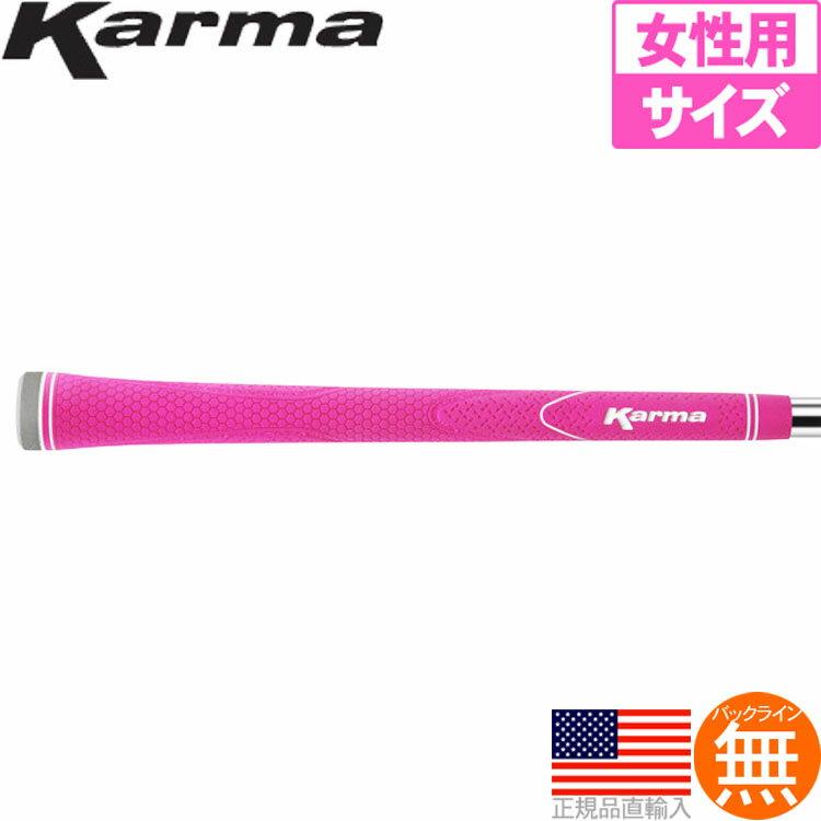 カーマ Karma ソフトタッチ ネオン2 (Neion II Pink) レディース 女性用 ウッド&アイアン用グリップ RF142 【200円ゆうメール対応商品】【ゴルフ】