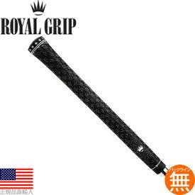 ロイヤル リンクテック フルコード スタンダード ウッド&アイアン用グリップ(Royal LinkTech Full Cord) RG0017 【200円ゆうパケット対応商品】【ゴルフ】