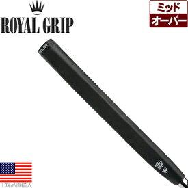ロイヤルグリップ ミッドサイズ ピストル パターグリップ(Royal Midsize Pistol Putter) RG0018 【200円ゆうパケット対応商品】【ゴルフ】