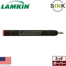 ラムキン シンク フィット ラバー ストレート パターグリップ(Lamkin Sink Fit Rubber Straight) RL101490 【200円ゆうパケット対応商品】【ゴルフ】