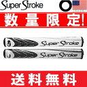 【ゆうメール配送】【特価品】 スーパーストローク SUPER STROKE スリム ライト 3.0 パターグリップ 【US正規品】 ST0021U 【ゴルフ】