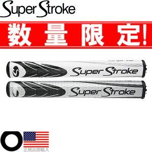【特価品】スーパーストローク2015SUPERSTROKEスリム3.0パターグリップ【US正規品】ST0021U【200円ゆうメール配送可能】【ゴルフ】