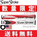 【ゆうメール配送】【特価品】 スーパーストローク SUPER STROKE フラッツオ ミッド 1.4 パターグリップ 【US正規品】…