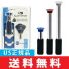 Super stroke ☆ SUPER STROKE plus series counter core weight (25 g/50 g / 75 g)) & wrench set ST0048-ML