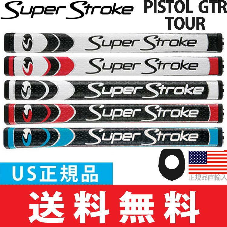 【ゆうメール配送】 スーパーストローク SUPER STROKE 2017 ピストル GTR ツアー(PISTOL GTR TOUR)パターグリップ 【US正規品】 ST0087 【ゴルフ】