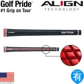ゴルフプライド ツアーベルベット アライン (Golf Pride Tour Velvet ALIGN) ウッド&アイアン用グリップ VTXS 【200円ゆうパケット対応商品】【ゴルフ】