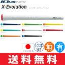 X evol ml 1