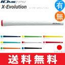 X evol ml