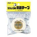 ライト G-335 グリップ用両面テープ (5m) 【200円ゆうパケット対応商品】【ゴルフ】