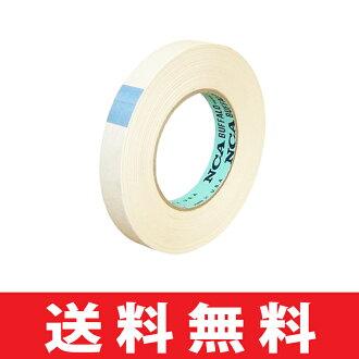 Double-stick tape (19mm *33m) for light G-338 NCA buffalo duties