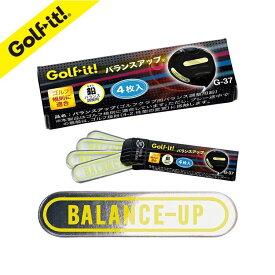 ライト G-37 バランスアップ 【200円ゆうパケット対応商品】【ゴルフ】