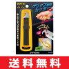 Light G-706 grip cutter
