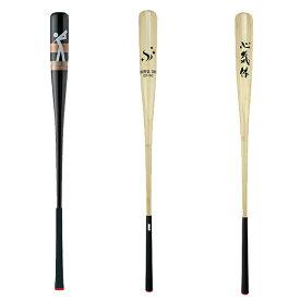 ライト M-268 パワフルスイング GF90 【ゴルフ】
