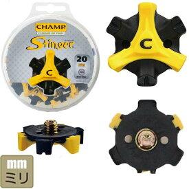 【ゆうパケット配送】 ライト S-87 チャンプ (CHAMP) スティンガー 3 ミリ(20個入) 国産ゴルフシューズ用 スパイク鋲 【ゴルフ】【パッケージ無し】