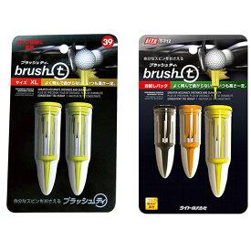 【ゆうパケット配送】 ライト ブラッシュティー XL/トライアル T-711/T-712 【ゴルフ】