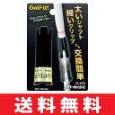【ゆうメール配送】 ライト G-233 ラバーグリップ プラスターター 【ゴルフ】