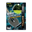 【ゆうパケット配送】 ライト G-165 スーパースピンバイト 角溝用 【ゴルフ】