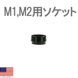 テーラーメイド M6/M5/M4/M3/M2/M1 スリーブ用ウッドソケット(TaylorMade Adaptor Ferrule) 1個入 【8.5mm】 BB9097 【200円ゆうパケット対応商品】【ゴルフ】