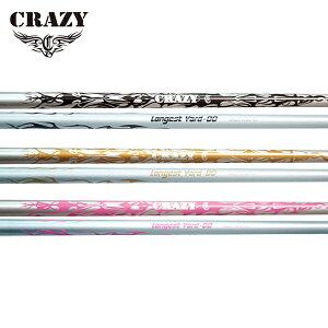 crz-ly00
