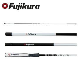 フジクラ アライメントスティック セット (スティック2本+専用カバー) (Fujikura Alignment Stick with cover)